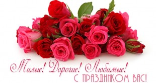 _mama12jpg_1210865_7946943