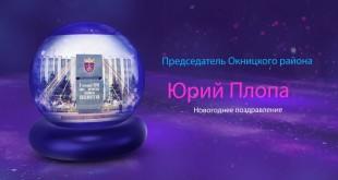presedinte_ru